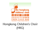 Logo - Hongkong Children's Choir